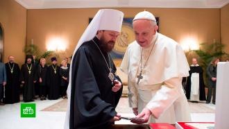 Папа римский выступил против посягательств на единство Русской православной церкви