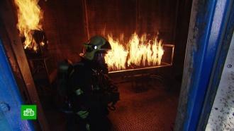 Съемочная группа НТВ побывала в пожарной «комнате страха»