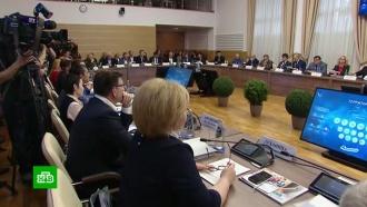 На заседании ОНФ оценили исполнение «майских указов» президента