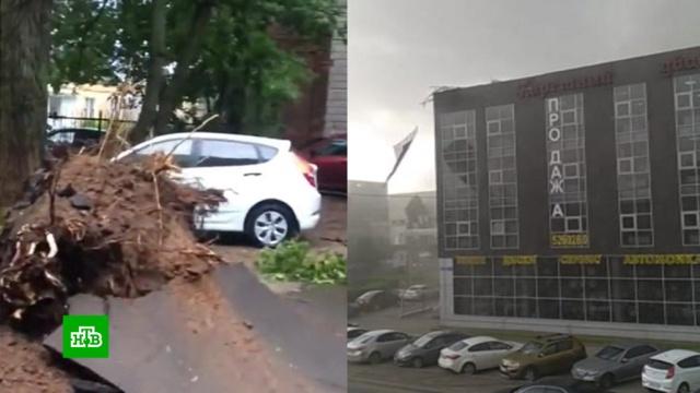 Кадры бушующего вРоссии урагана напомнили фильм-катастрофу.Москва, погода, штормы и ураганы.НТВ.Ru: новости, видео, программы телеканала НТВ