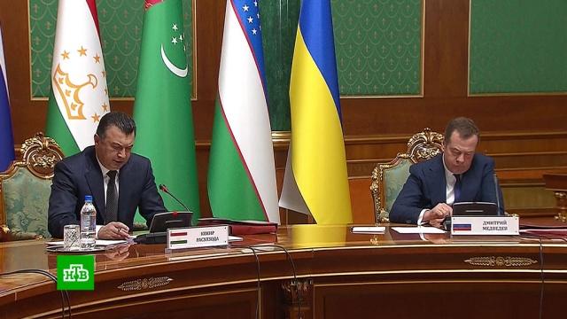 Медведев предложил коллегам по СНГ создать единую цифровую экономику.ЕврАзЭС/ЕАЭС, СНГ, цифровая экономика, экономика и бизнес.НТВ.Ru: новости, видео, программы телеканала НТВ
