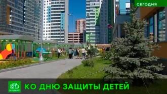 На северо-западе Петербурга построили сразу несколько детсадов