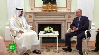 Путин инаследный принц <nobr>Абу-Даби</nobr> подписали декларацию осотрудничестве
