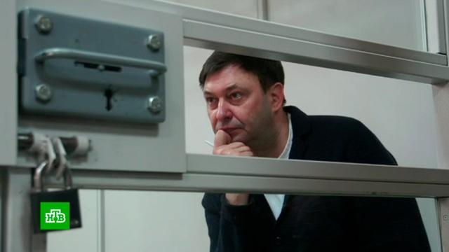 Вышинский попросил помощи уПутина.Украина, аресты, дипломатия, журналистика.НТВ.Ru: новости, видео, программы телеканала НТВ