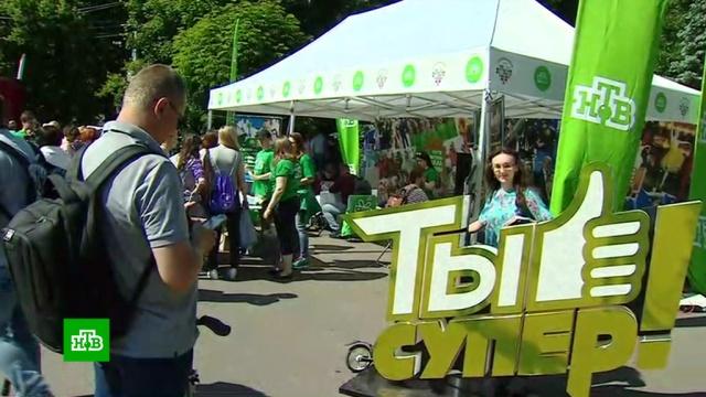 Проекты НТВ участвуют в«Большом фестивале добровольцев».Москва, Ты супер, благотворительность, волонтеры, фестивали и конкурсы.НТВ.Ru: новости, видео, программы телеканала НТВ