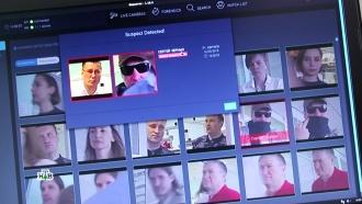 Системы распознавания лиц вгородах: борьба за справедливость или тотальная слежка