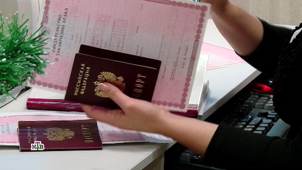 как взять кредит в микрофинансовой организации на чужой паспорт