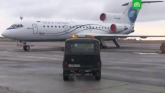 Пассажиров «Саратовских авиалиний» перевезут 9 авиакомпаний.авиакомпании, авиационные катастрофы и происшествия.НТВ.Ru: новости, видео, программы телеканала НТВ