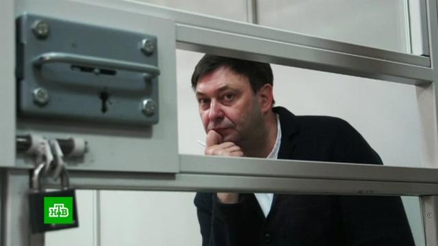 СБУ пыталась завербовать журналиста РИА Новости на суде по делу Вышинского.Украина, аресты, дипломатия, журналистика.НТВ.Ru: новости, видео, программы телеканала НТВ
