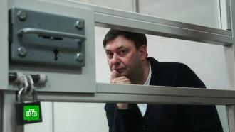 СБУ пыталась завербовать журналиста РИА Новости на суде по делу Вышинского