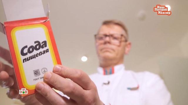 как похудеть на соде пищевой жск