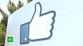 СМИ: Facebook отправляет данные пользователей производителям смартфонов