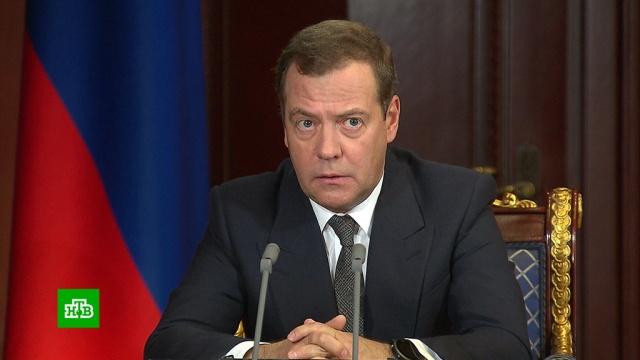 Медведев призвал производителей бензина не быть эгоистами.Медведев, бензин, нефть, тарифы и цены.НТВ.Ru: новости, видео, программы телеканала НТВ