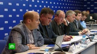 Предварительное голосование в«Единой России»: партия сделала ставку на молодежь