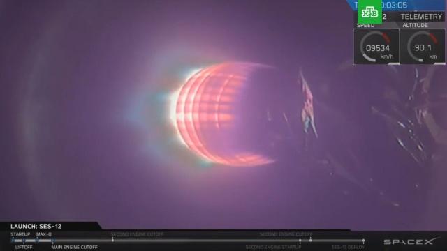 Ракета Falcon 9отправилась на орбиту со спутником связи.Илон Маск, США, космонавтика, космос.НТВ.Ru: новости, видео, программы телеканала НТВ