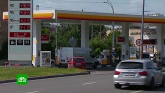 Нефть, налоги, курс рубля: почему вРоссии дорожает бензин