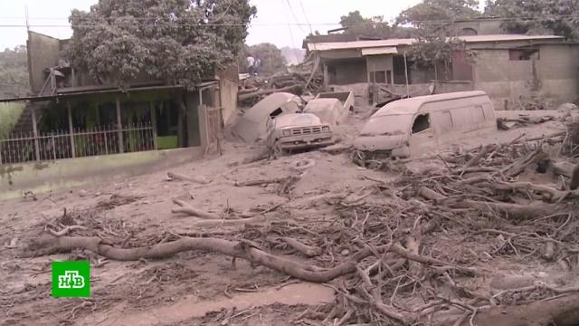 Число жертв извержения вулкана Фуэго превысило 60человек.Латинская Америка, вулканы, землетрясения, стихийные бедствия.НТВ.Ru: новости, видео, программы телеканала НТВ