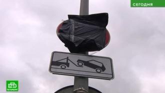 ЧМ по футболу серьезно ограничит движение автомобилей в Петербурге