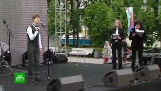 Вцентре Москвы студенты театральных вузов прочитали стихи Пушкина