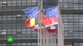Европейские министры попросили США не наказывать бизнес ЕС <nobr>из-за</nobr> Ирана