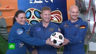 Споры, футбол инаучная программа: чем займутся на МКС участники новой экспедиции
