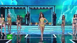 Конкурс «Мисс Америка» отказался от дефиле вкупальниках