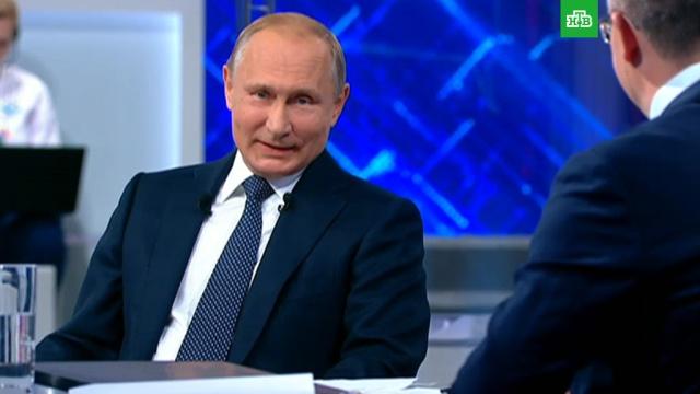 Прямая линия— 2018. Фан-версия.ЗаМинуту, МыТакВидим, Путин, прямая линия.НТВ.Ru: новости, видео, программы телеканала НТВ