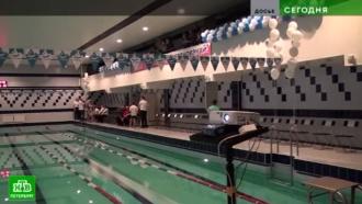 Двое детей получили тяжелые травмы при обрушении бассейна вШлиссельбурге