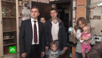 Жителю Иванова после обращения кПутину понизили ставку по ипотеке