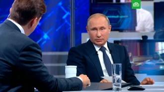 Путин объяснил, почему на политическом Олимпе ему не одиноко