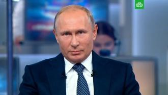 Путин ответил на вопрос о преемнике