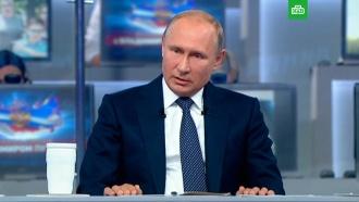 Путин рассказал, чем приходится жертвовать на посту президента