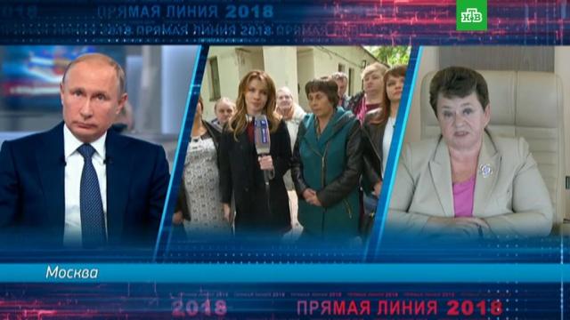 «Проблема острая»: Путин поручил решить проблему закрытия больниц врегионах.Минздрав, Путин, больницы, здравоохранение, прямая линия.НТВ.Ru: новости, видео, программы телеканала НТВ