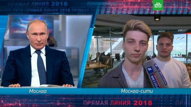Газомоторы экологичнее: Путин назвал главную проблему электрокаров ипризвал переходить на газ.Газпром, Путин, газ, прямая линия, электромобили.НТВ.Ru: новости, видео, программы телеканала НТВ