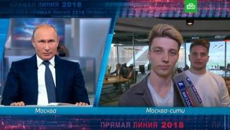 Газомоторы экологичнее: Путин назвал главную проблему электрокаров ипризвал переходить на газ