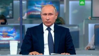 «Благородная миссия»: президент сообщил, как долго российские военные будут оставаться вСирии