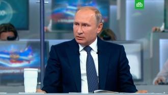 Путин рассказал, когда вармию поступят новейшие «Авангард» и«Сармат»