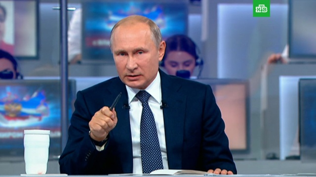 «Нельзя опускать планку»: Путин запретил губернаторам понижать зарплаты бюджетникам.Путин, губернаторы, зарплаты, прямая линия.НТВ.Ru: новости, видео, программы телеканала НТВ