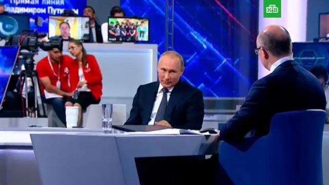 Путин исключил вариант обмена Сенцова на Вышинского.Путин, Украина, телевидение, президент РФ, журналистика, прямая линия, аресты.НТВ.Ru: новости, видео, программы телеканала НТВ