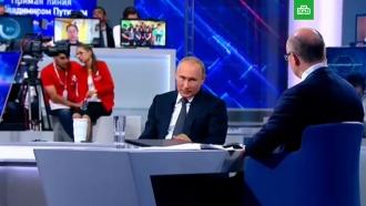 Путин исключил вариант обмена Сенцова на Вышинского