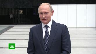Путин дарит внукам игрушки ихотелбы больше сними общаться