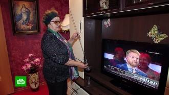 Российское ТВ готовится полностью перейти на цифровое вещание