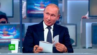 «Почему говядина»: как Путина пытались поставить в тупик во время прямой линии.президент РФ, прямая линия, Путин.НТВ.Ru: новости, видео, программы телеканала НТВ