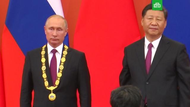 Путин стал первым обладателем китайского ордена Дружбы.Китай, Путин, музыка и музыканты, переговоры.НТВ.Ru: новости, видео, программы телеканала НТВ