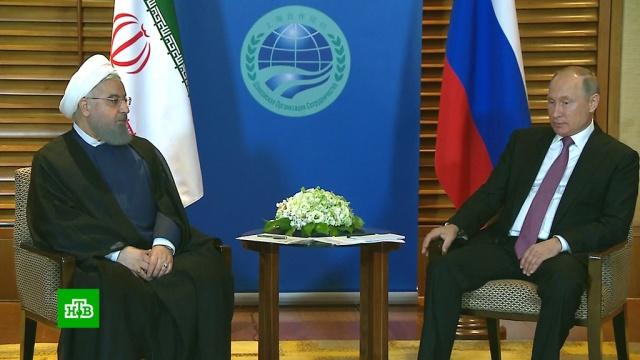 Иранский лидер назвал успешным сотрудничество с Россией в борьбе с терроризмом.Иран, Китай, Путин, ШОС.НТВ.Ru: новости, видео, программы телеканала НТВ