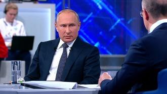 Ничего лишнего: что означает смена формата прямой линии Путина