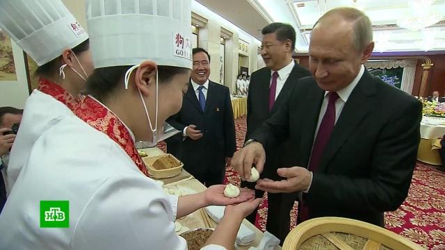 Путин приготовил и отведал блюда китайской кухни.Китай, Путин, ШОС, кулинария, переговоры, экономика и бизнес.НТВ.Ru: новости, видео, программы телеканала НТВ