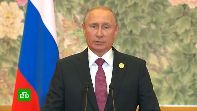 Путин подвел итоги саммита ШОС исвоего визита вКитай.Китай, Путин, ШОС.НТВ.Ru: новости, видео, программы телеканала НТВ