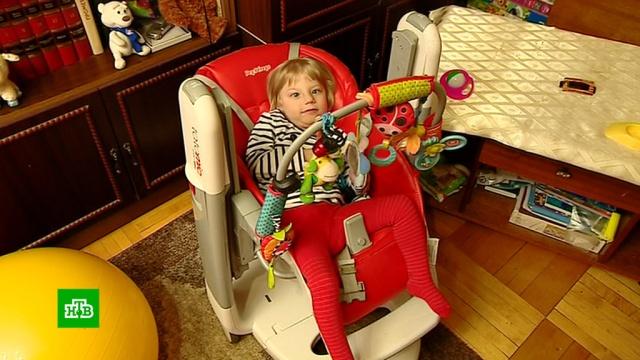 Многодетной семье из Петербурга нужны деньги на реабилитацию трех дочерей.SOS, благотворительность, болезни, дети и подростки, здоровье, инвалиды, Санкт-Петербург.НТВ.Ru: новости, видео, программы телеканала НТВ