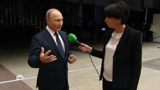 Путин в интервью НТВ: персональная ответственность за принятые решения должна быть усилена